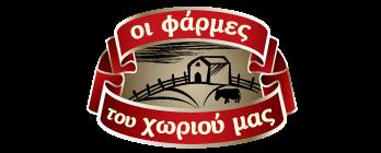 Farmesxoriou.gr